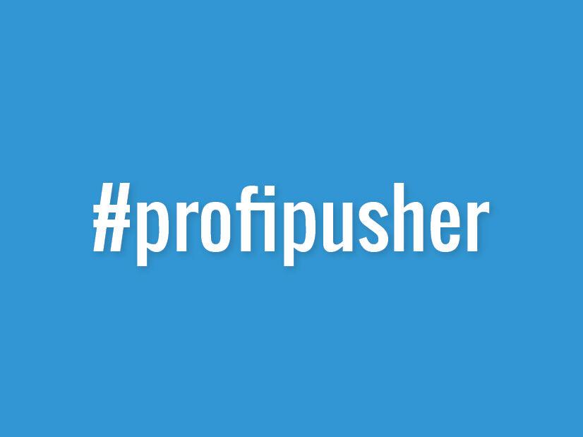Schriftzug #profipusher auf blauen Hintergrund